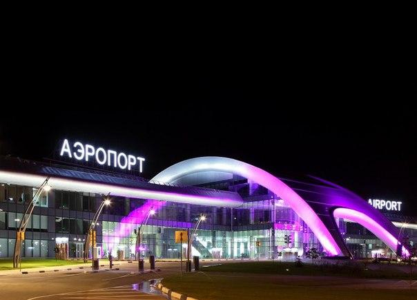 Отели хабаровска возле аэропорта