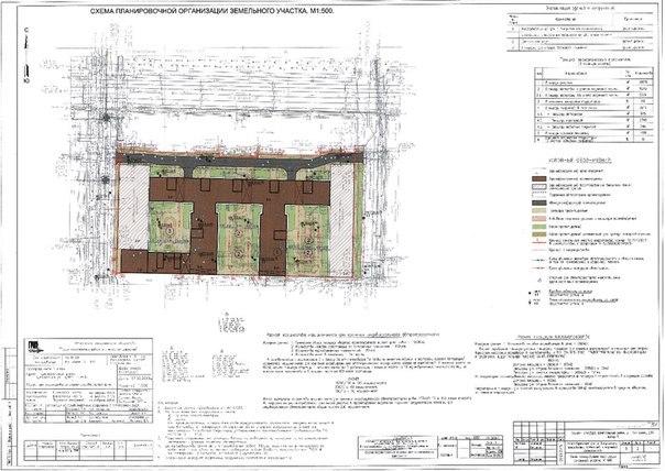 схема нового строительства