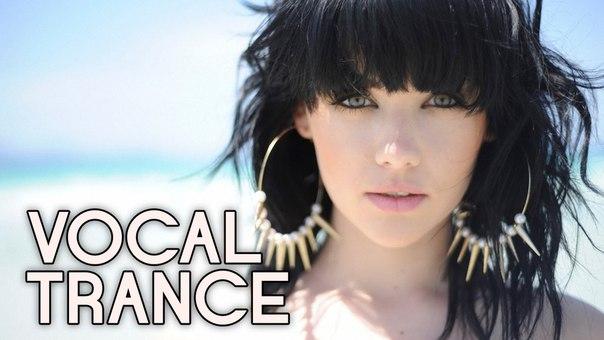 хиты вокал транс 2012:
