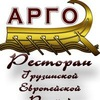 АРГО ресторан Иваново