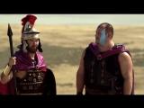 Типа крутые спартанцы / The Legend of Awesomest Maximus
