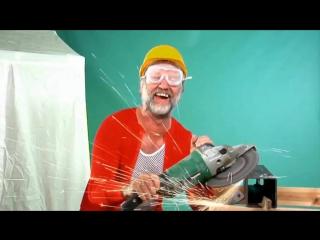 Benny Benassi Satisfaction Parody Пародия на Удовлетворение Мужики Электро Приборы Смех Умора Ржачный Клип Прикол Отжигают Жесть