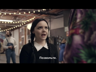 Взрослая Уэнсдэй Аддамс - Блошиный рынок | Adult Wednesday Addams - The Flea Market (rus sub) s2e06