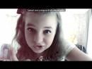 «одноклассники)» под музыку Kesha - Die Young (Europa Plus). Picrolla
