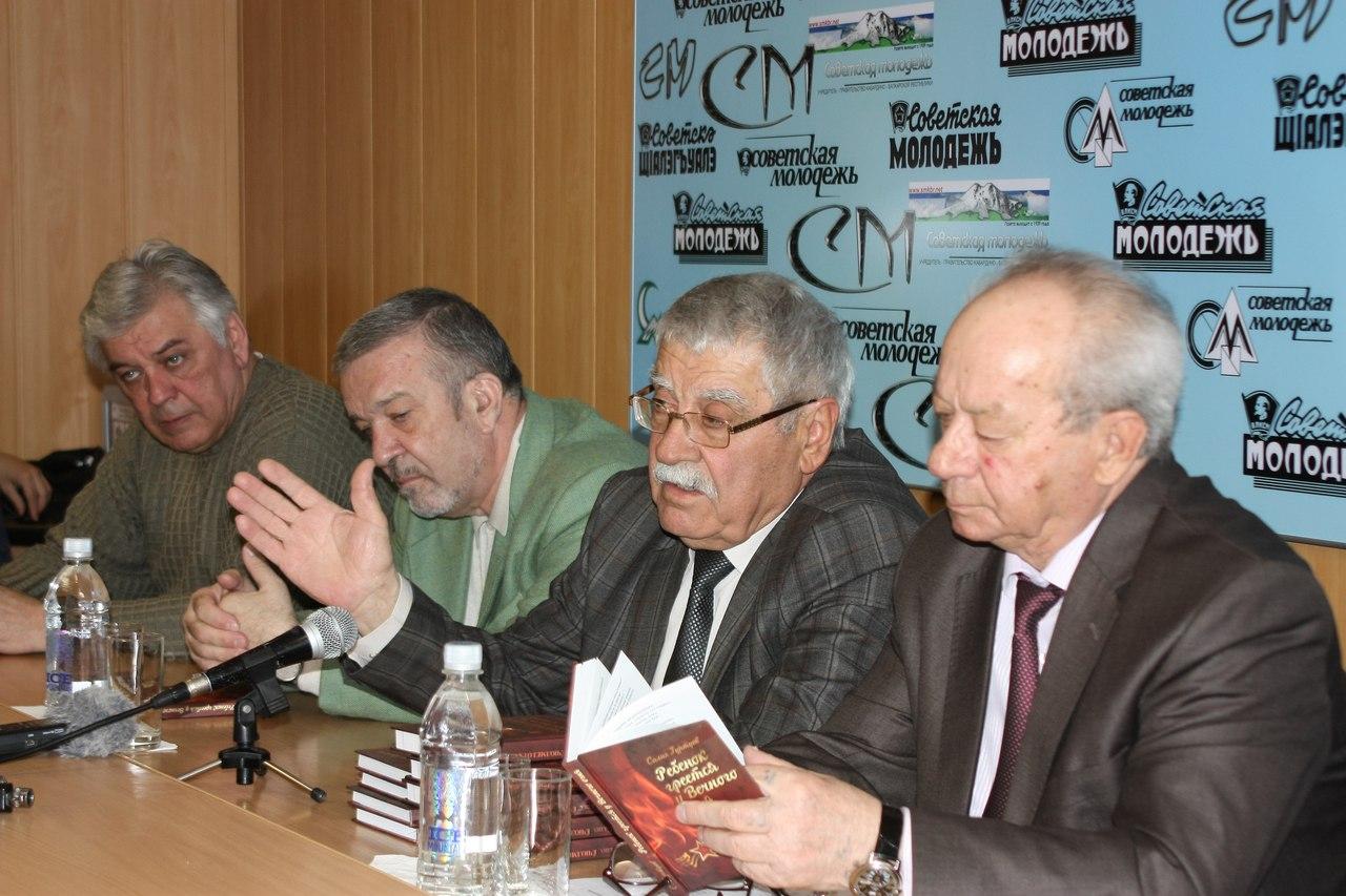 Заслуженный работник культуры кбр, член союза журналистов россии, член правления союза журналистов кбр ен