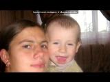 «я и моя семья» под музыку Elvin Grey - Семья (Radio Edit 2013). Picrolla