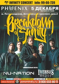 05.12 BREAKDOWN OF SANITY (CH) - PHOENIX (С-Пб)