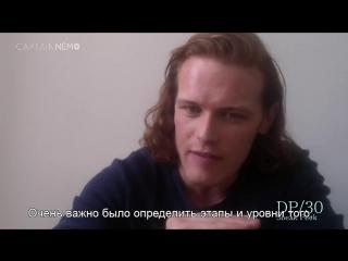 [RUS SUB] Интервью Сэма Хьюэна для DP/30 о съемках 16 эпизода.