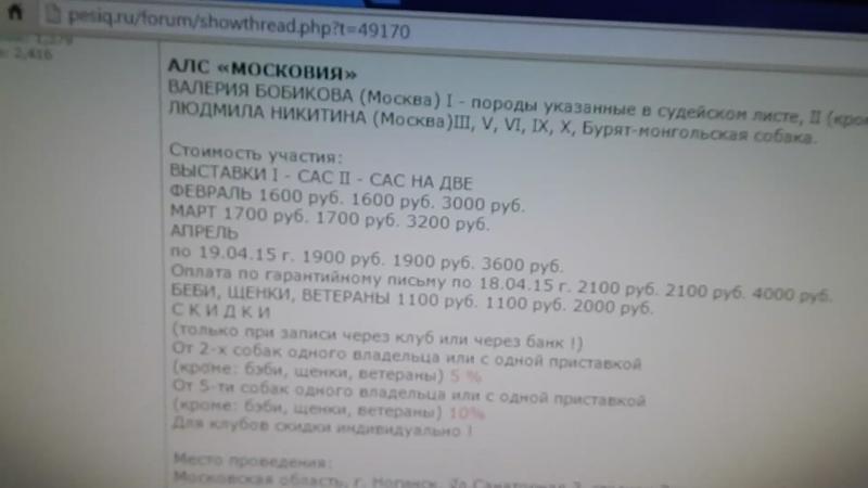 Сайт forum