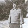 Vladimir Ozeryanko