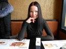 Инна Уренцова фото #44