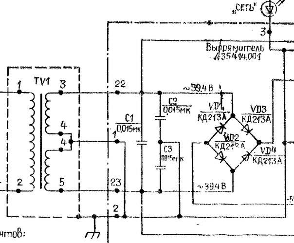 одиссей 100у-021 - схема БП
