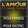 """LaMour Dance"" Москва★★★ Pole Dance, Strip"