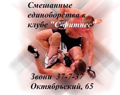 Афиша Великие Луки Открытое занятие по боксу
