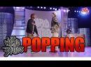 Slim Boogie - USA vs J Rock - USA   (Popping Final)