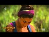 «Survivor All Star». Merve Oflaz.