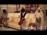 River Flows in You - Yiruma Wedding Dress - Taeyang (Jun Sung Ahn) Violin Cover