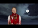 Колыбельная. Русские народные песни. Валентина Рябкова