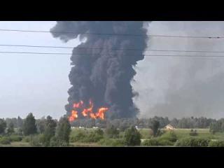 Взрыв,Пожар нефтебазы под Киевом.Горит нефтебаза в Василькове сегодня.Смотреть онлайн 09.06.2015