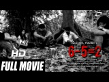 Full HD Movie 6-5=2 | 2014 Remake in Hindi New | Latest Kannada | New Kannada Movie |