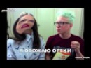 Русские Субтитры The Photobooth Challenge ft MirandaSings Tyler Oakley