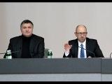 Арсеній Яценюк і Арсен Аваков дали старт набору в кіберполіцію