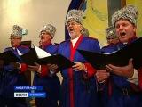 Вести в субботу / Голландские казаки 200 лет спустя / Russia.tv