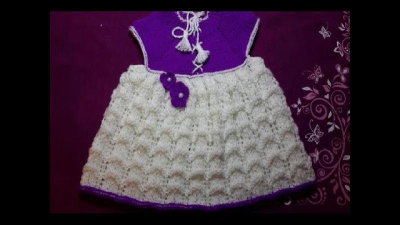1-Платье спицами \Dress for girls (knit crochet) Stricken (Hobby)