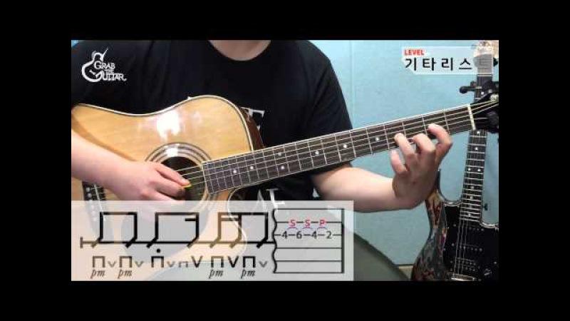 JUNIEL - illa illa Guitar Tutorial - [그랩더기타] illa illa(일라일라) - 주니엘(Juniel) [Guitar Tutorial/기타/통기타 강좌/Lesson]