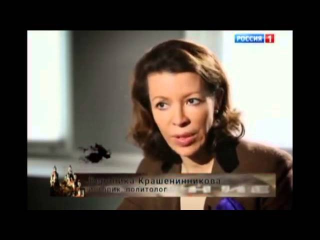 Historikerin Veronika Krascheninnikowa über die Verbindungen zwischen dem Dritten Reich und den USA