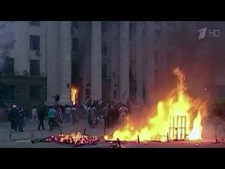 ЭКСКЛЮЗИВ! Одесса 2 Мая - Экстренный звонок в 101 о помощи сгорающим людям! [РЕПОСТ!]