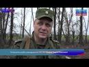 Украинские каратели со стороны посёлка Трехизбенка обстреляли блокпост ЛНР