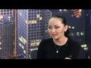 Баян Есентаева интервью на канале НТК 2014