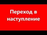 Украина Россия 93  Война на Украине Август 2014  Луганск Донецк  Последние новости Украины и России