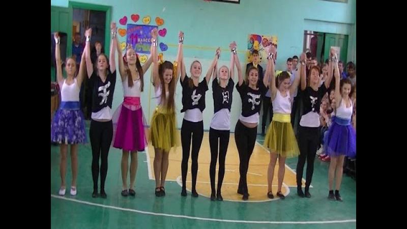 Танец девушек 11-х классов