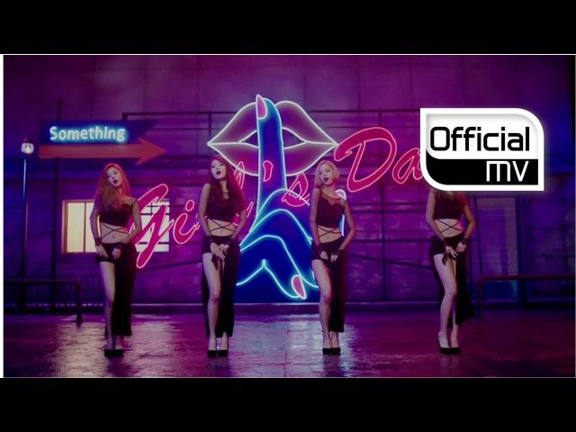 [MV] GIRL'S DAY(걸스데이) _ Something(썸씽)