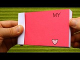 Valentines Day Flip Book My Heart Beats Only For You