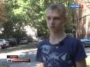 Курск: 15-летний подросток помог задержать квартирного вора