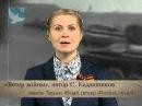 Стихи о войне до слёз Ветер войны Читает актриса Татьяна Иванюк Автор Степан К