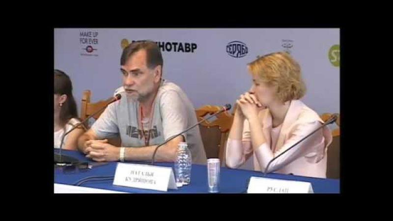 Пресс-конференция конкурсного фильма Пионеры-герои