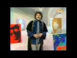 Scott Mckenzie - San Francisco ( Original Colour Footage French TV 1967 High Quality )
