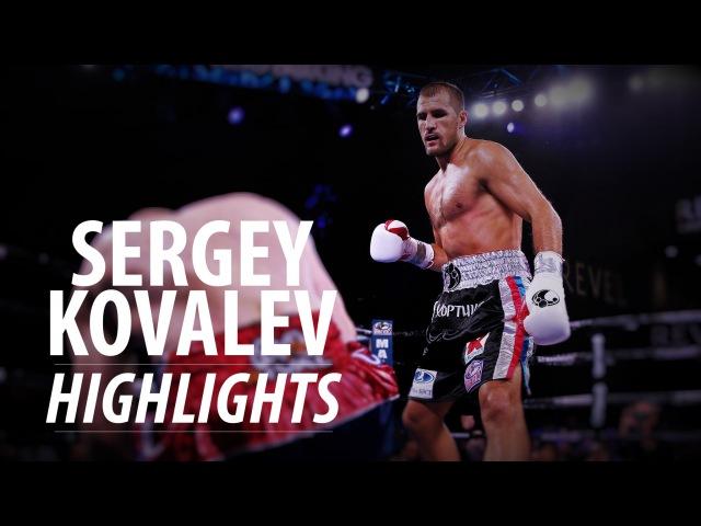 Sergey Krusher Kovalev Highlights I Сергей Ковалёв - Вечно Молодой