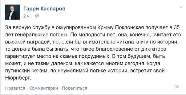 Число зарегистрированных переселенцев из Крыма и Донбасса превысило 1,3 млн человек, - Минсоцполитики - Цензор.НЕТ 7847