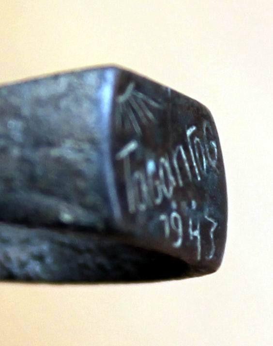На интернет-аукционе eBay выставили немецкое кольцо 1943 года с надписью «taganrog 1943»