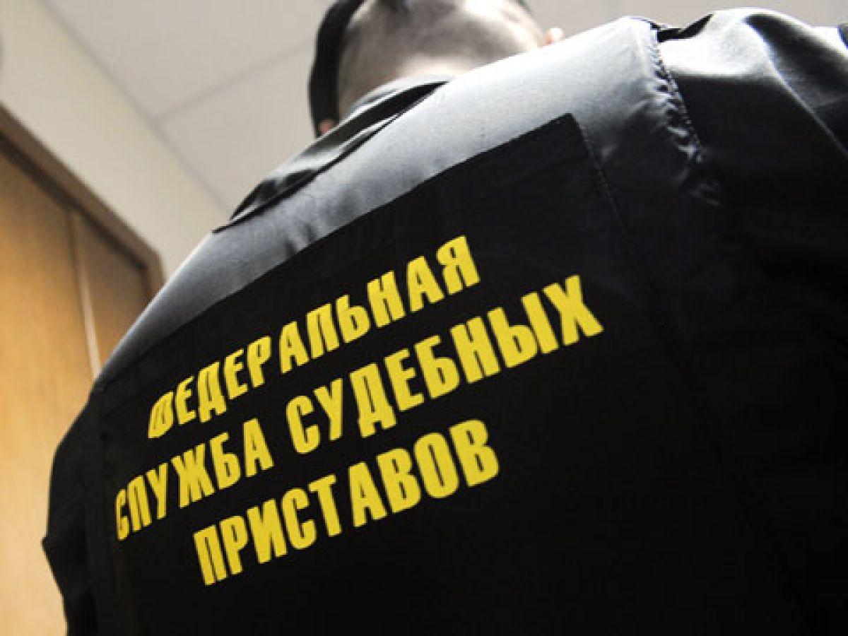 Таганрогская прокуратура взяла под контроль дело в отношении судебного пристава, похитившего денежные средства должника