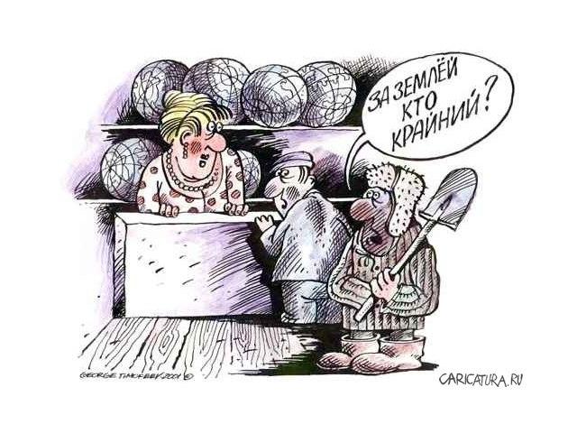 В Таганроге сельчанин нажился на горожанах, «помогая» приобрести земельные участки