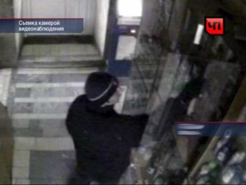 20-летний таганрожец украл духи и кремы на 135 тысяч рублей