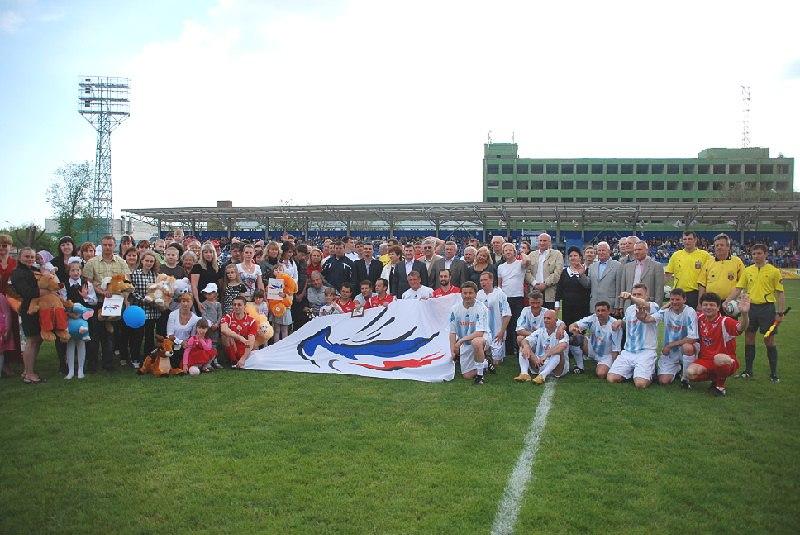 В городе Таганроге в 8-ой раз состоится благотворительная акция «Под флагом добра!»