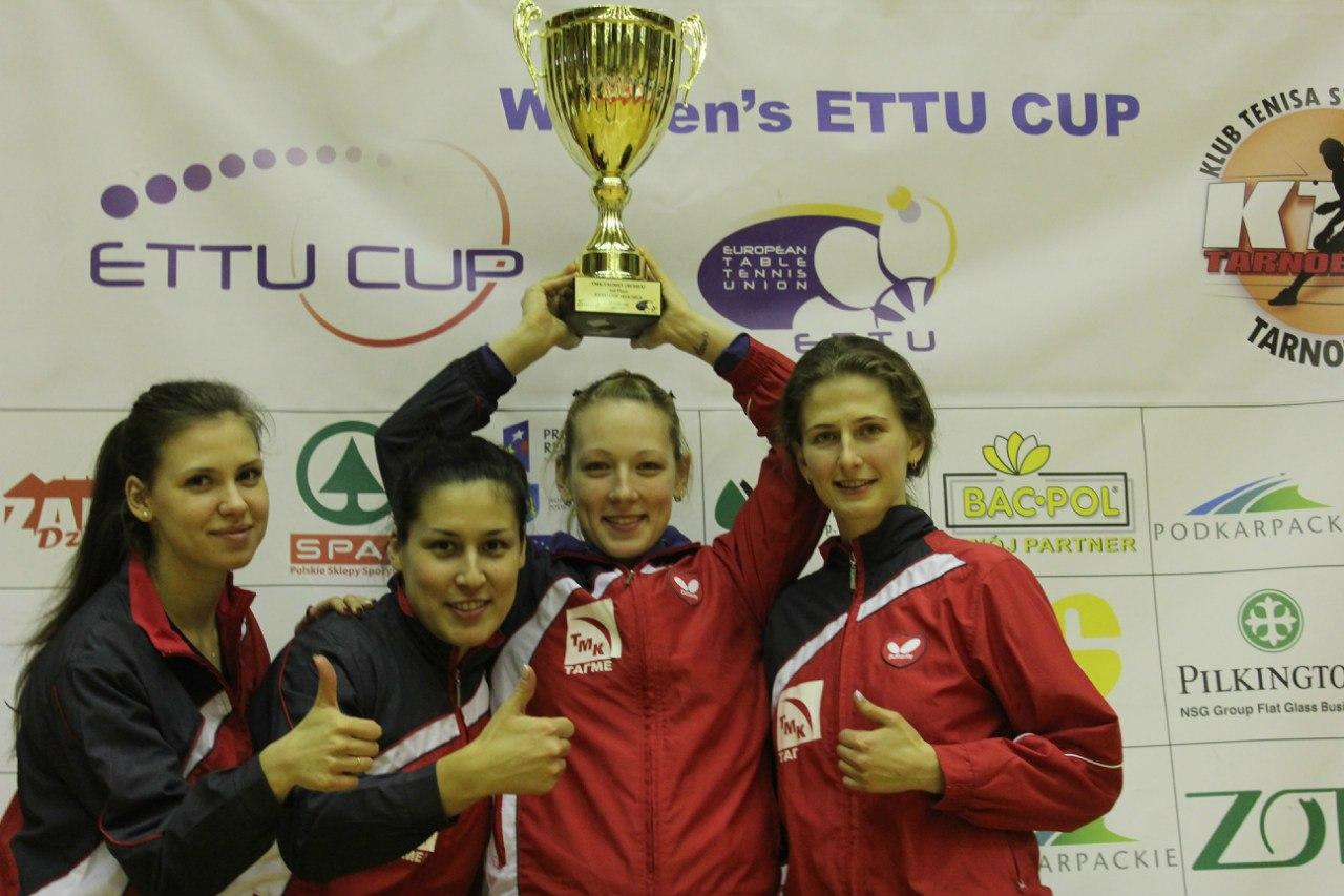 Таганрогская команда «ТМК-Тагмет»