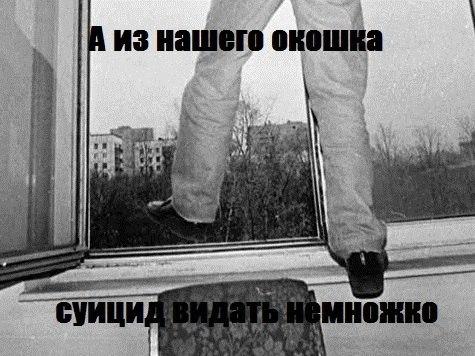 В Таганроге суицидник выпрыгнул со второго этажа